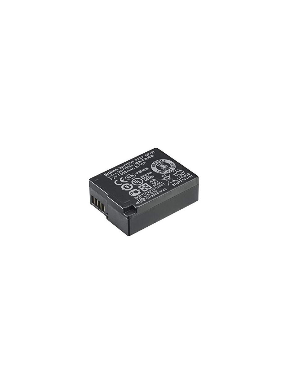 Sigma batterie BP-51 pour fp